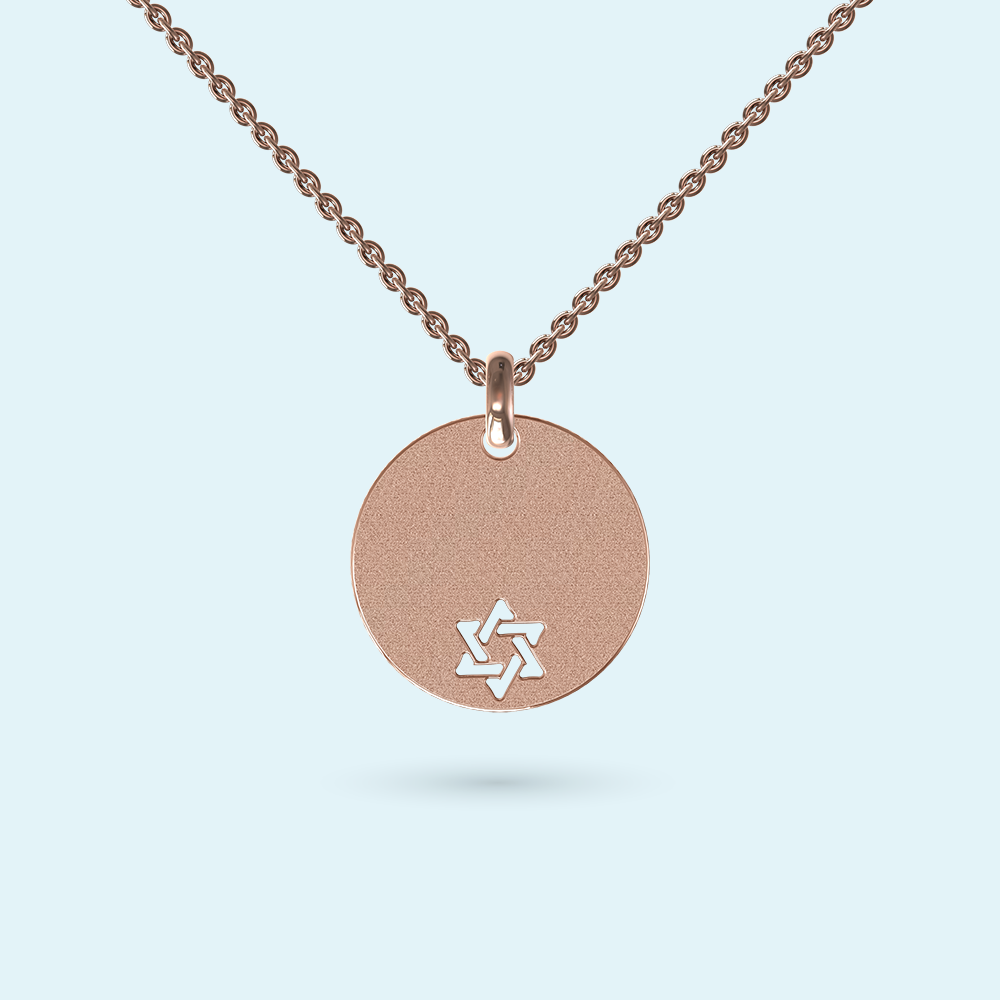 Star of David Disk Pendant