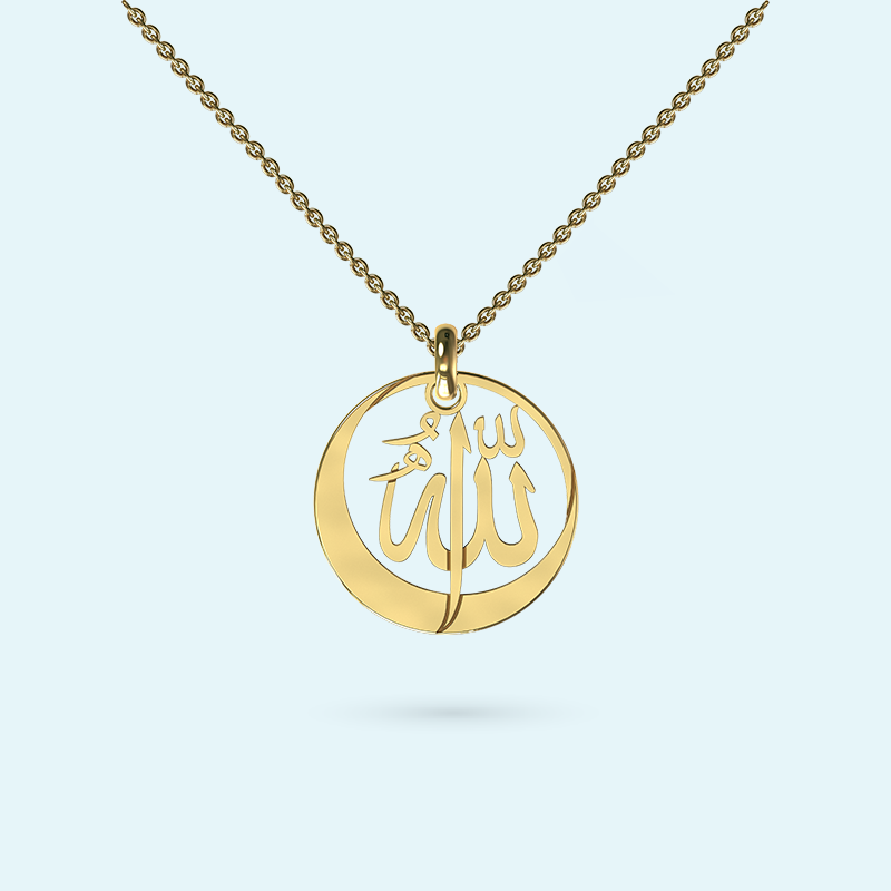 Allah Necklace in Sterling Silver or Solid Gold